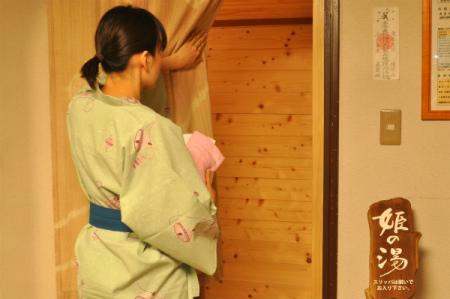 人物 風呂入り口1.jpg