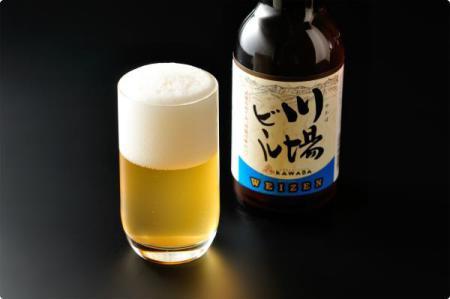 川場地ビール.jpg