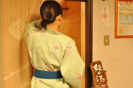 人物 風呂入り口4.jpg